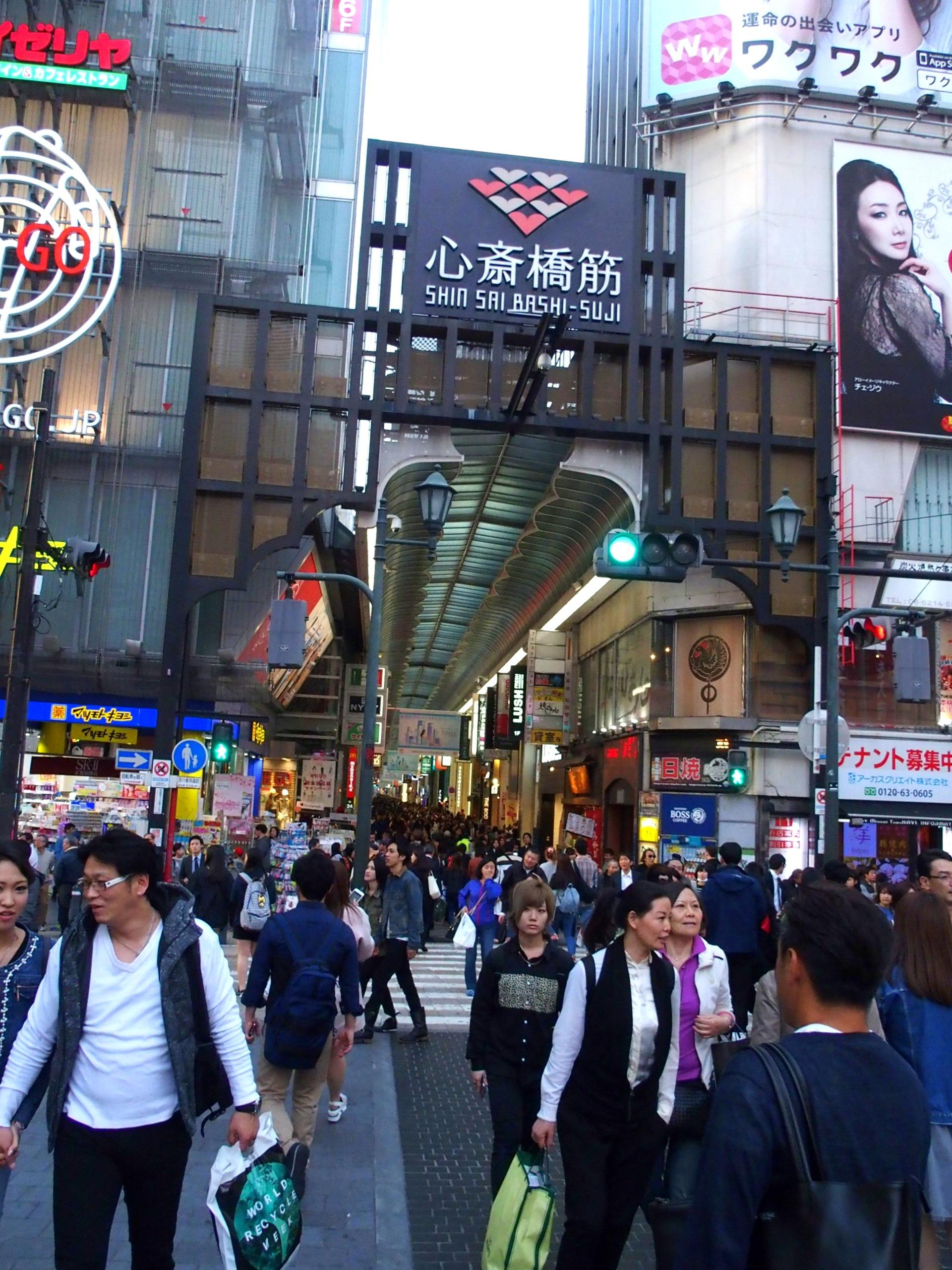 Foule Dotombori visite d'Osaka Japon