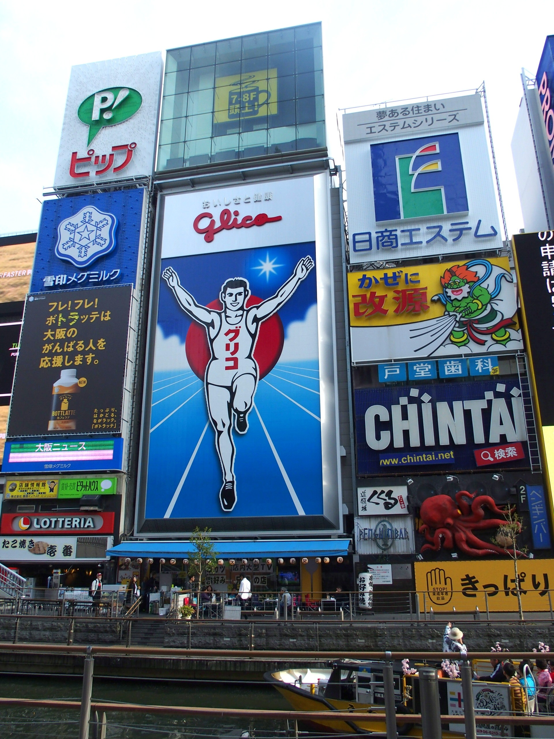 Panneau Glico Man Dotombori visite d'Osaka Japon
