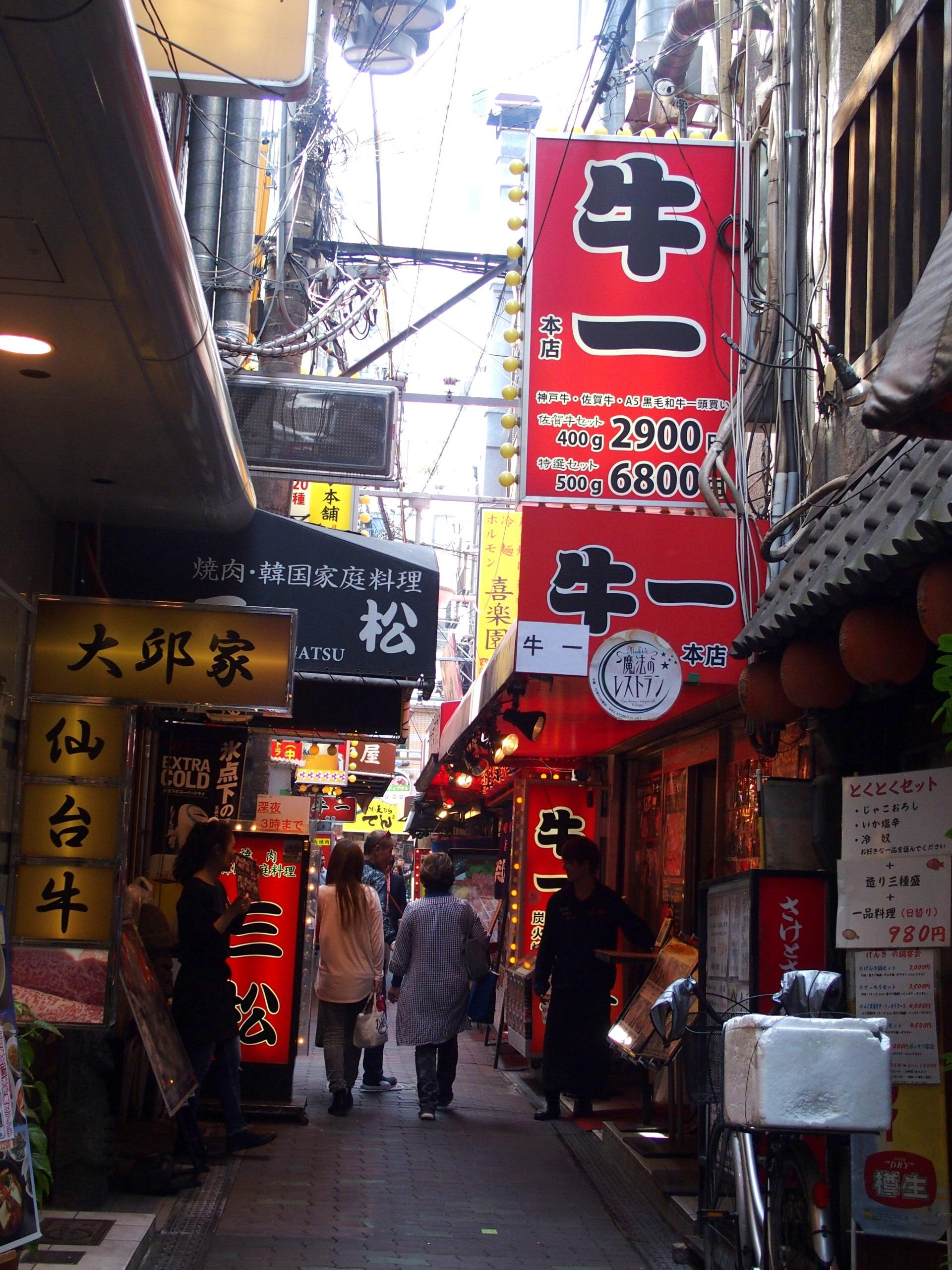 Ruelle Den Den Town visite à Osaka Japon