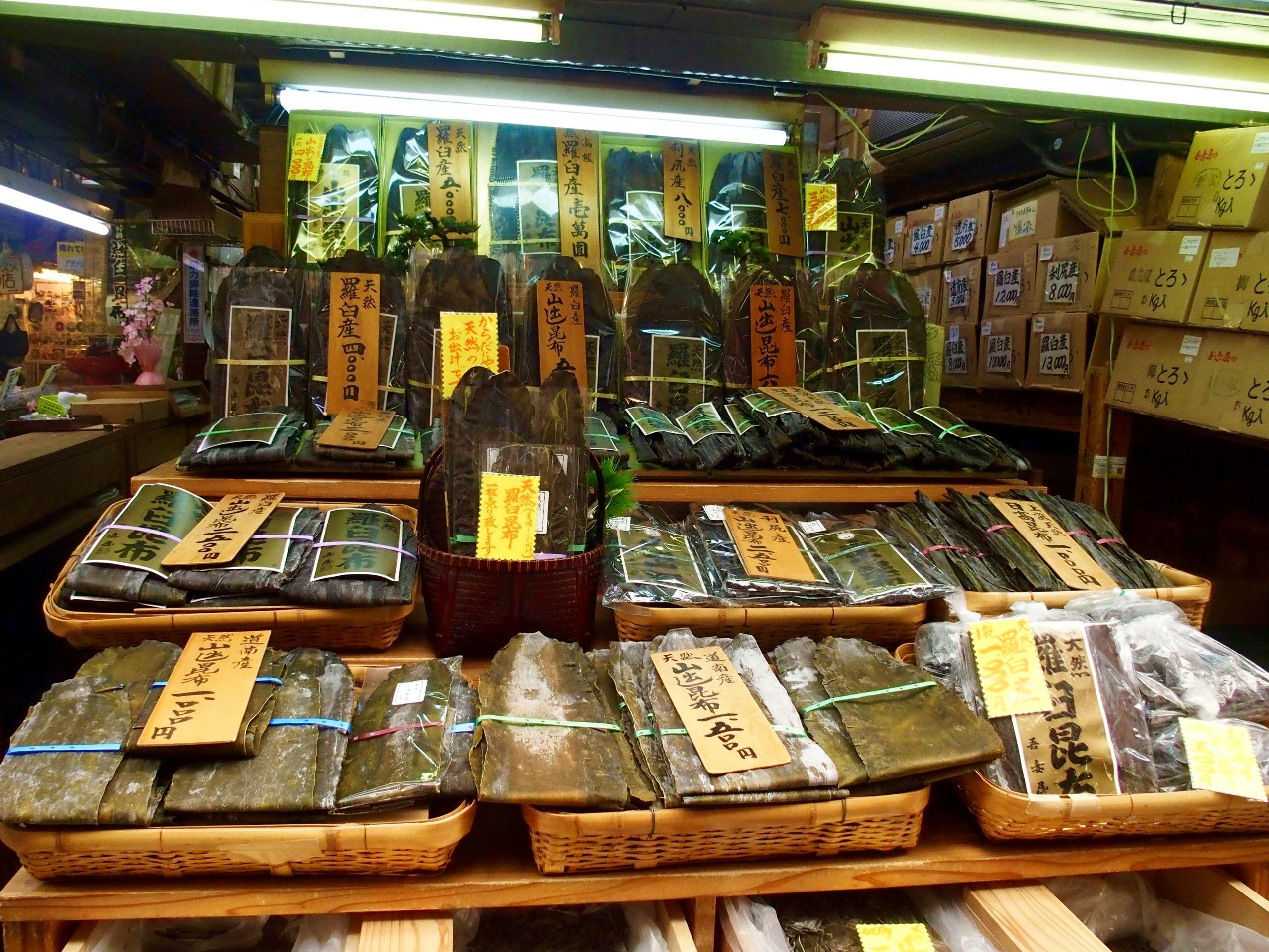 Vente d'algues marché Osaka Japon.
