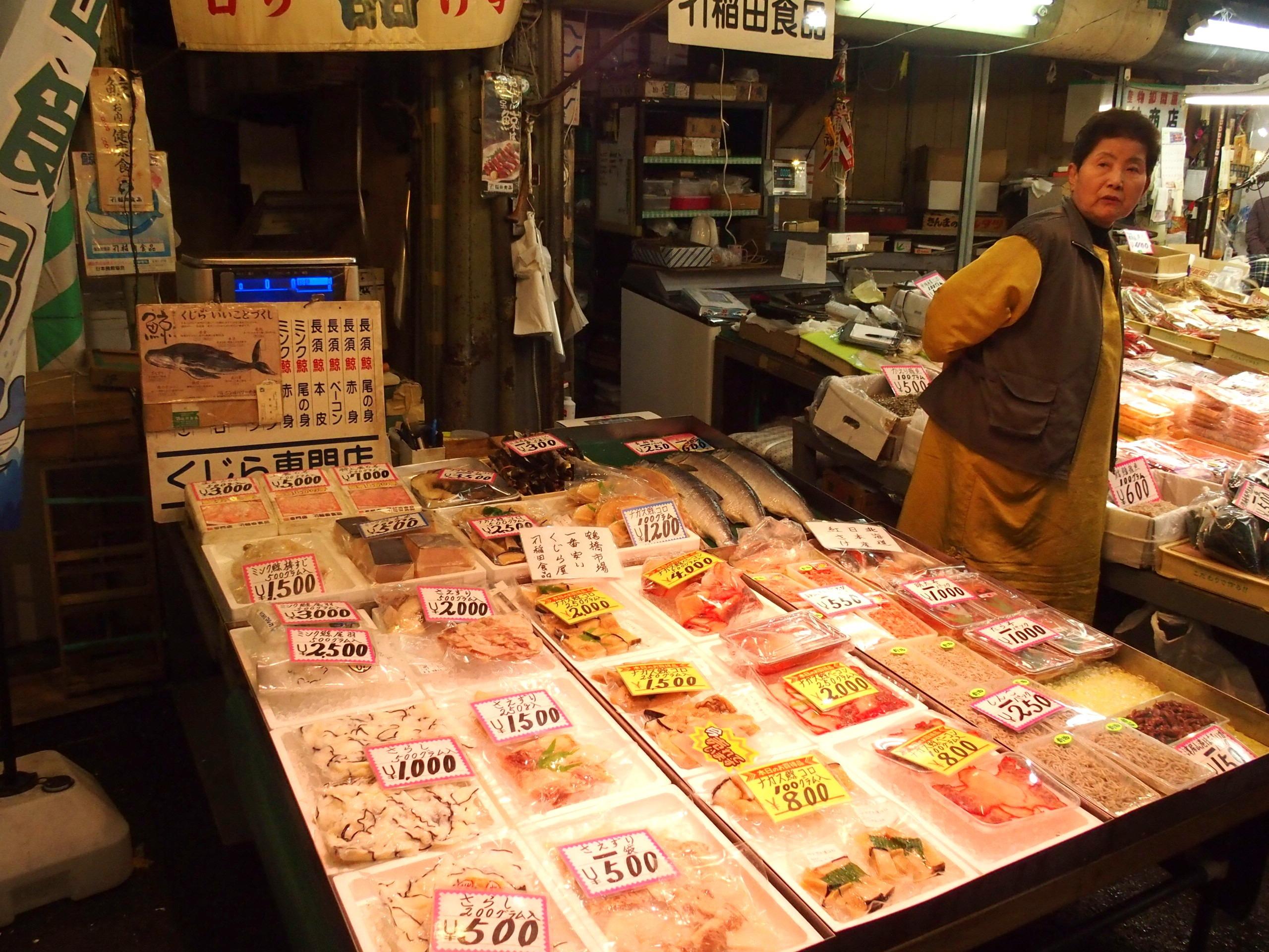 Vente poissons marché visite d'Osaka Japon