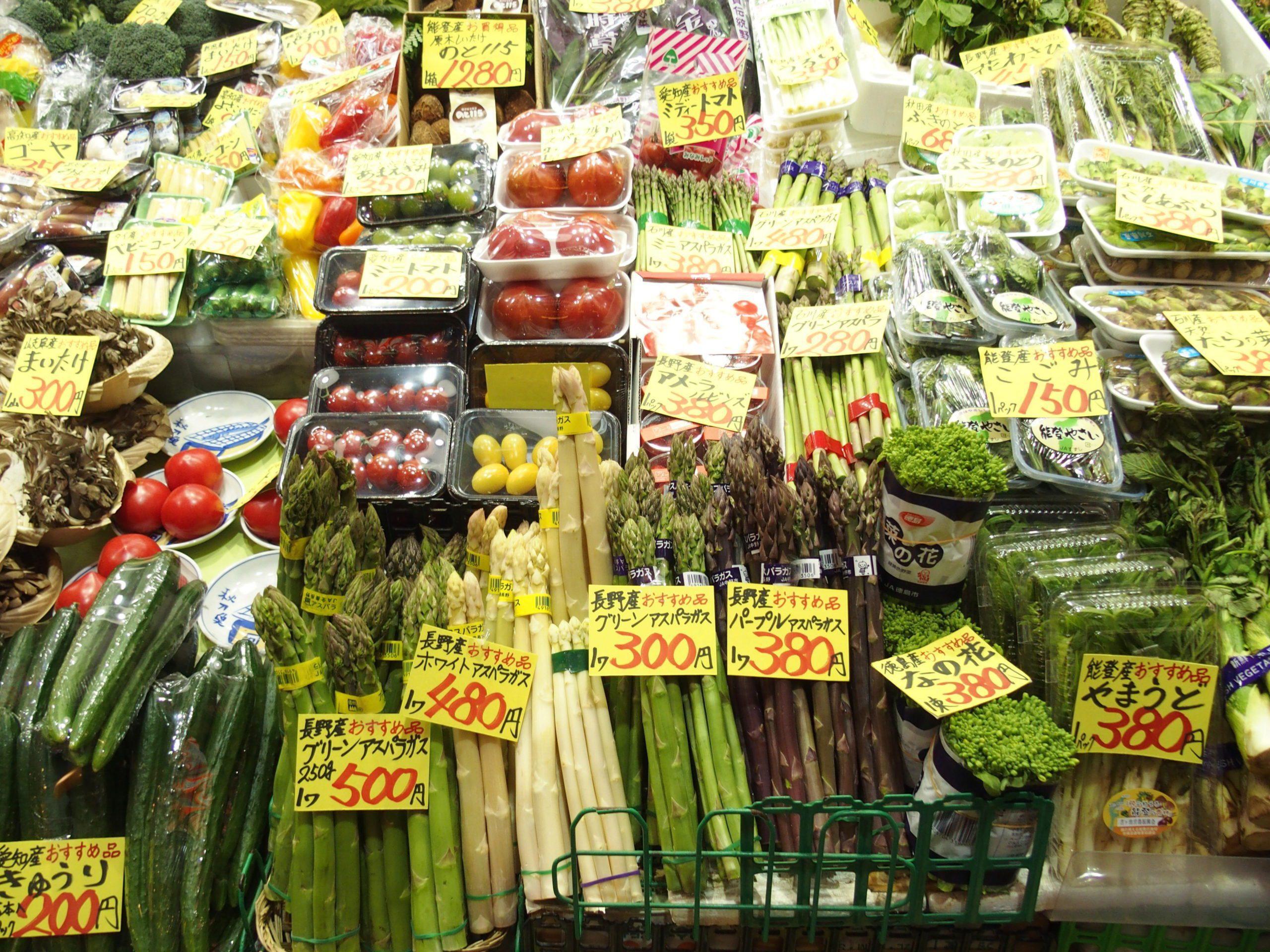 Bel étal de légumes marché Omicho Kanazawa Japon