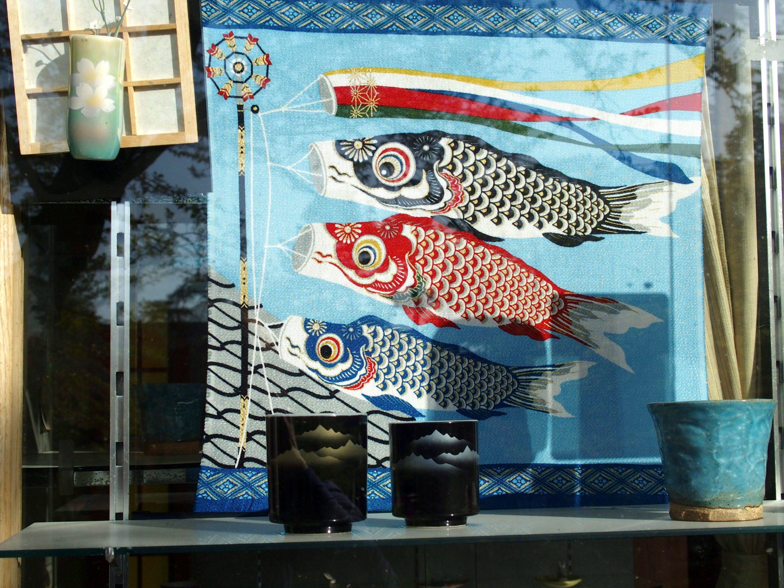 Carpes Koï et céramiques artisanat Kanazawa Japon