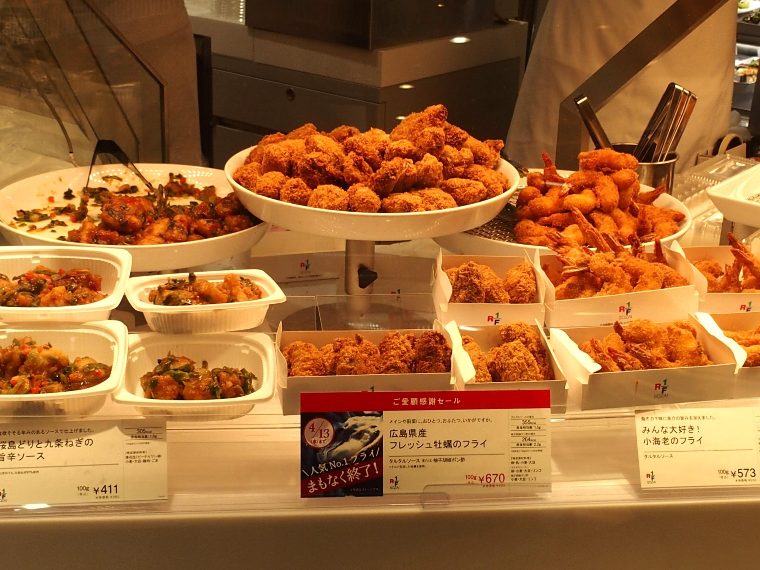 Etal aliments panés marché Kyoto