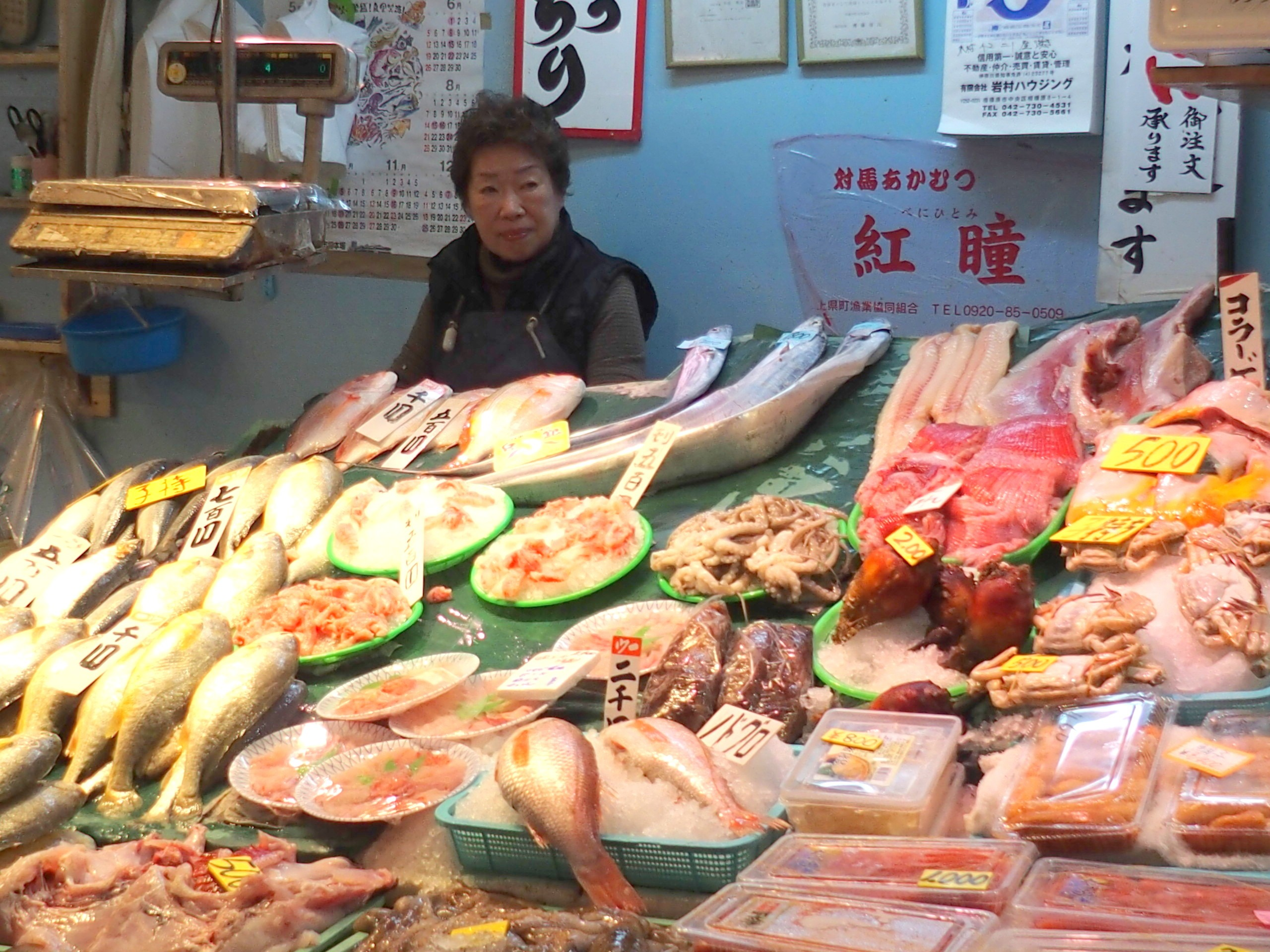 Etal poissons marché Kyoto