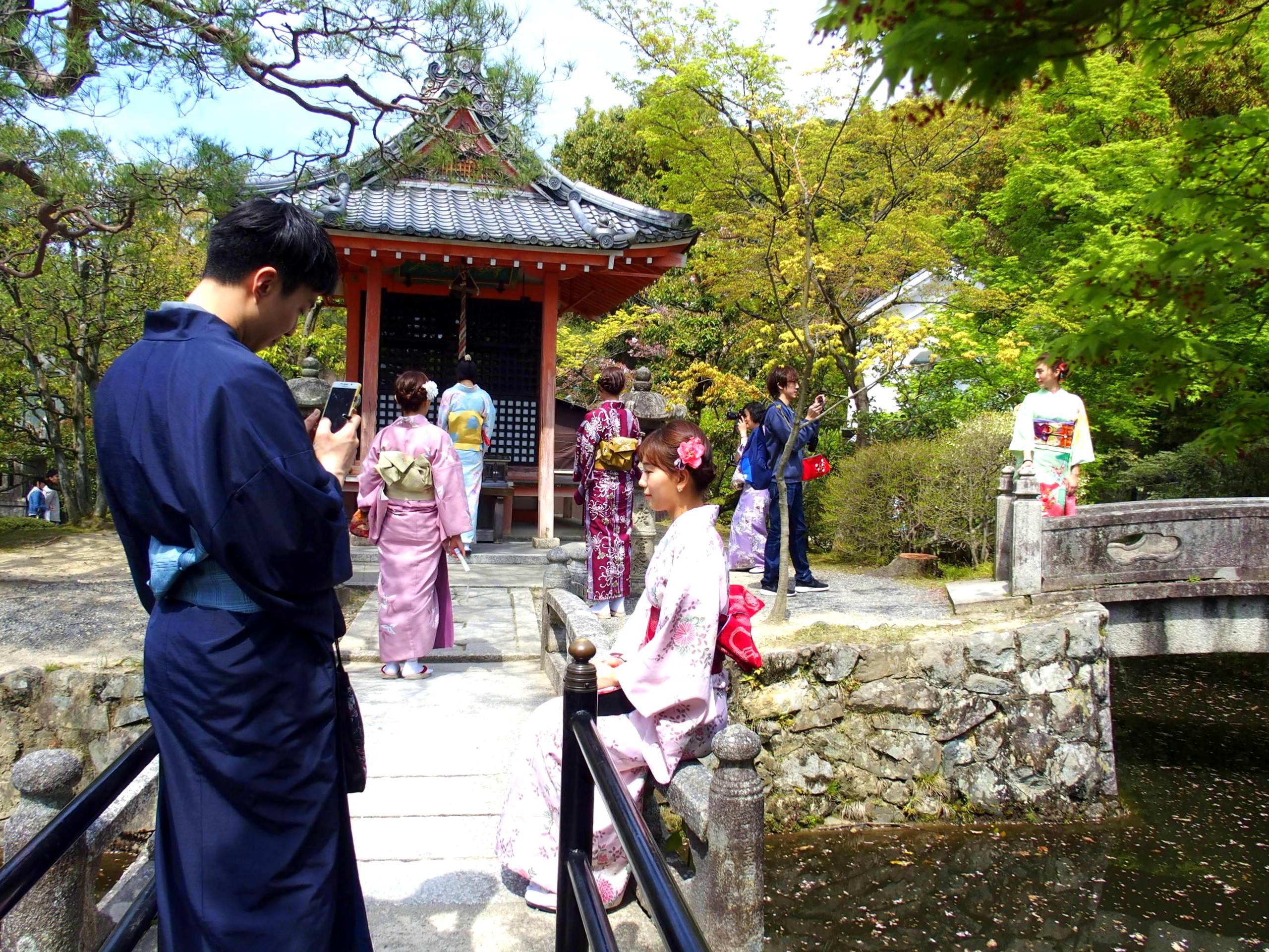 Jardin du temple de l'eau Kiyomizu-Dera Kyoto.