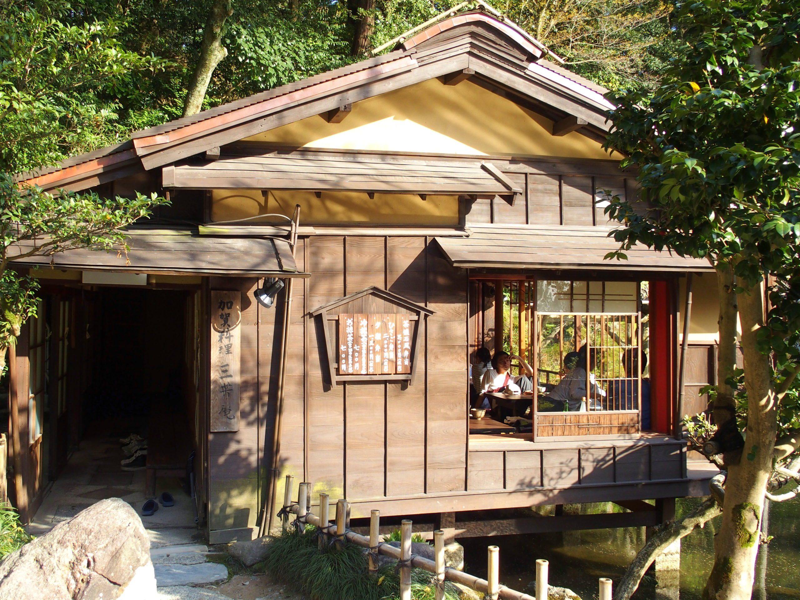 Maison de thé jardin Kenrokuen Kanazawa Japon