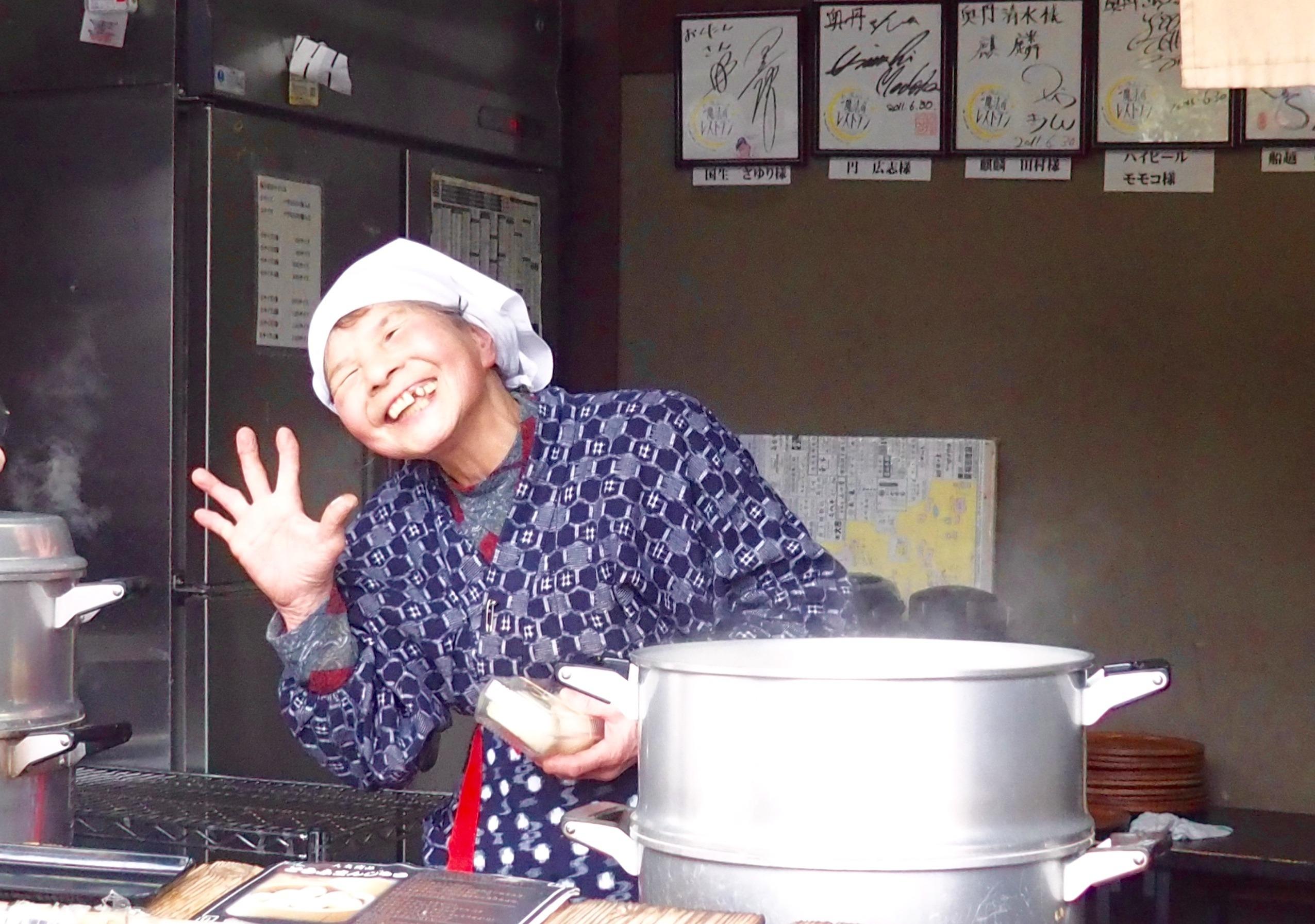 Mamie cuisinière japonaise marché Kyoto