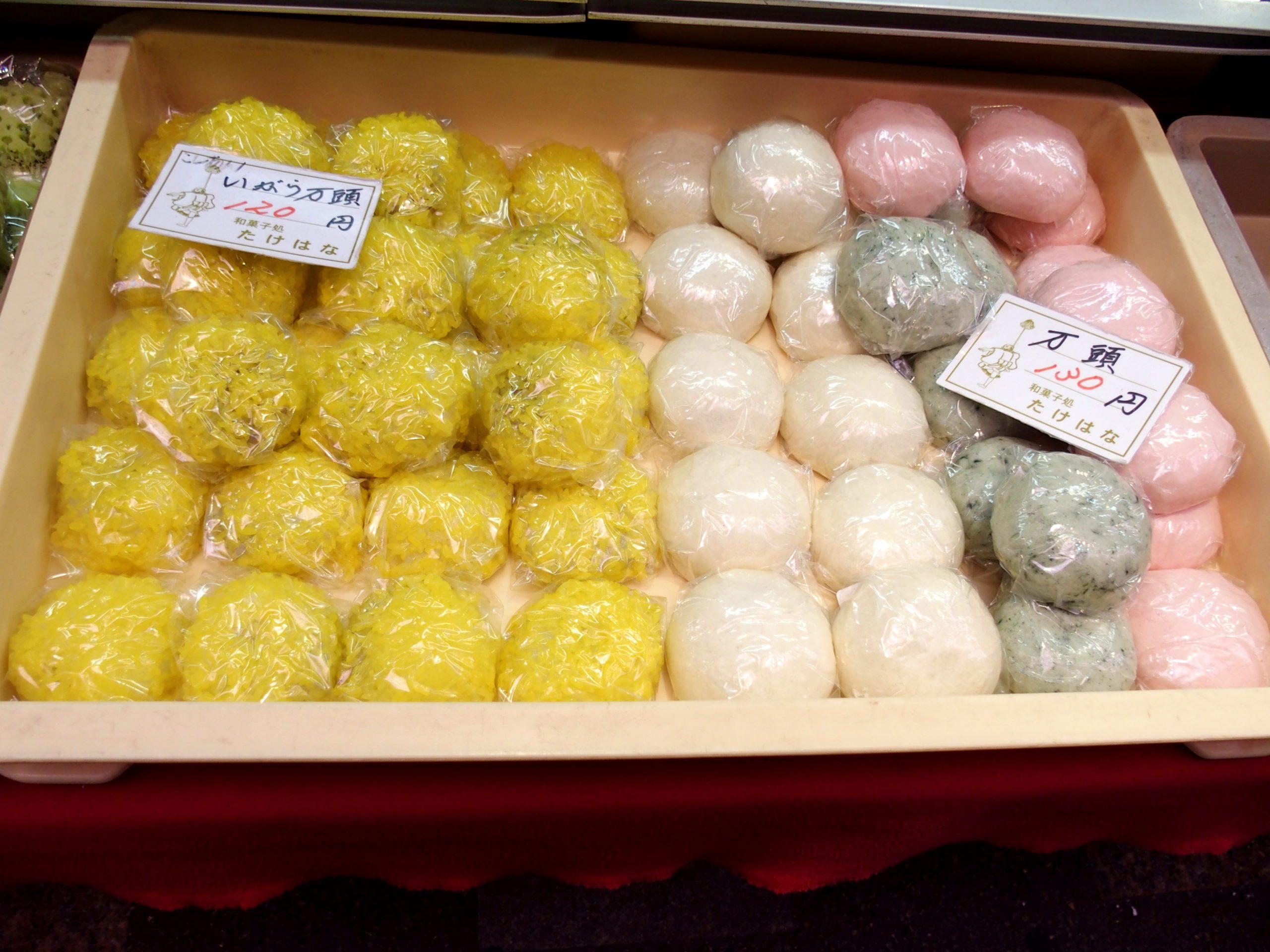 Manju (Japanese Steamed Cake) Omisho market Kanazawa Japan