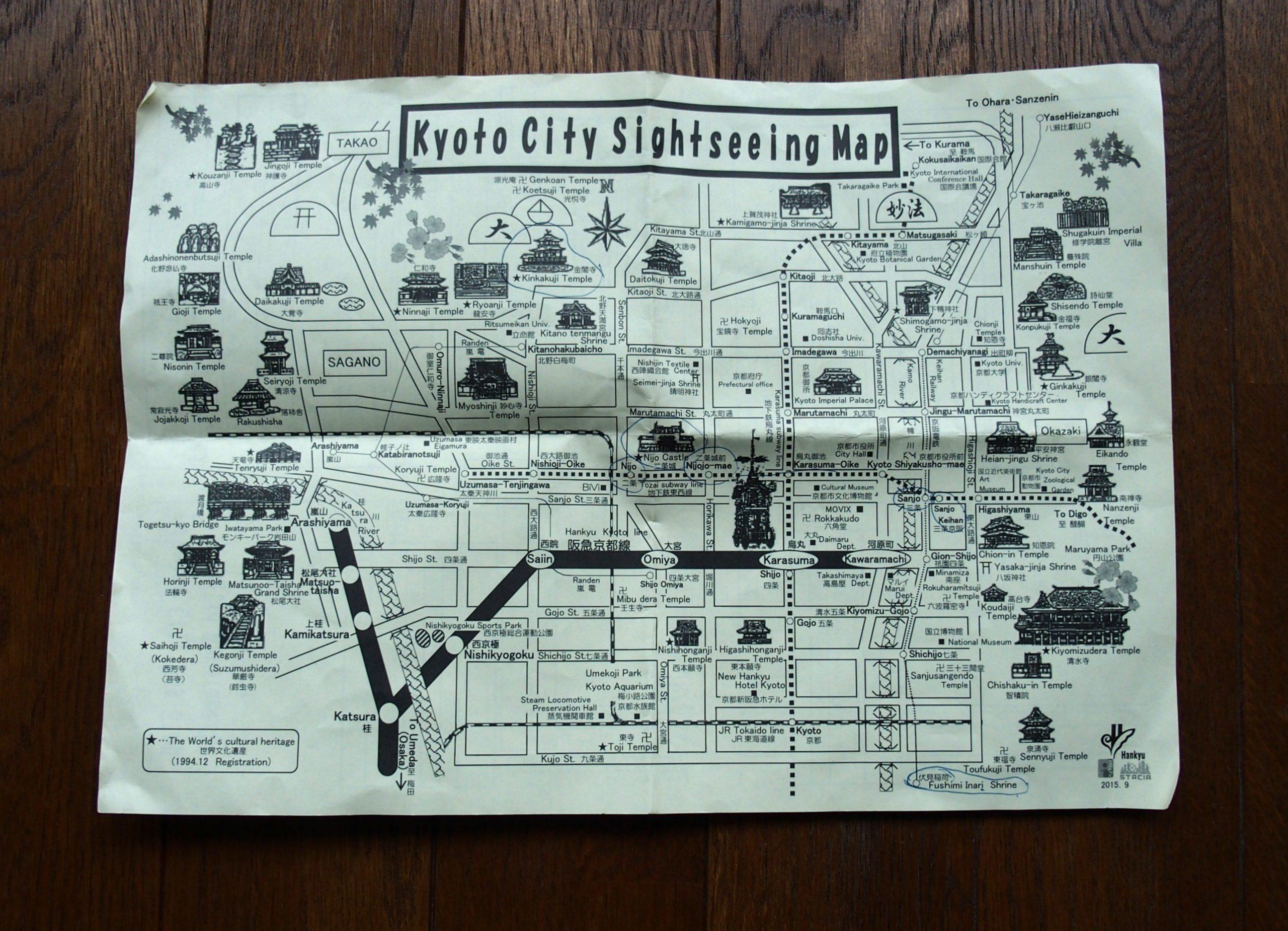 Plan du centre de Kyoto