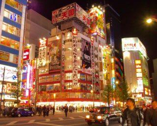 Comment visiter Tokyo en trois jours ?
